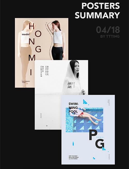 上海广告设计分析数字元素在网页设计中的运用/