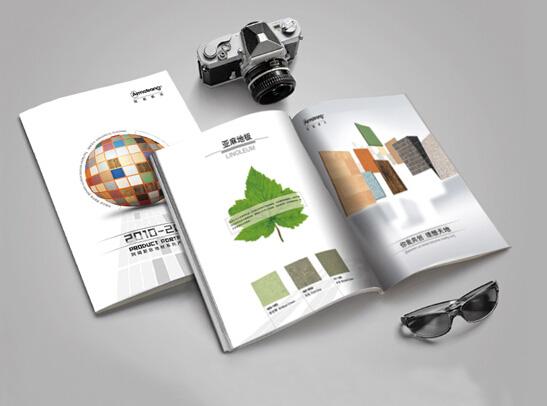 上海唯尚广告设计为阿姆斯壮进行画册设计/